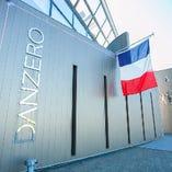 横浜みなとみらいパシフィコ横浜、国際展示場展示ホール2階