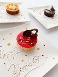 特別な夜を彩るアニバーサリープランでは3種の選べるケーキ付