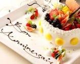 ~記念日のデザート~ バースデーケーキで華やかにお祝いを・・