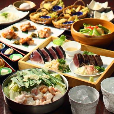 高知藁焼き 屋台餃子 土佐宿毛(すくも)マーケット コースの画像