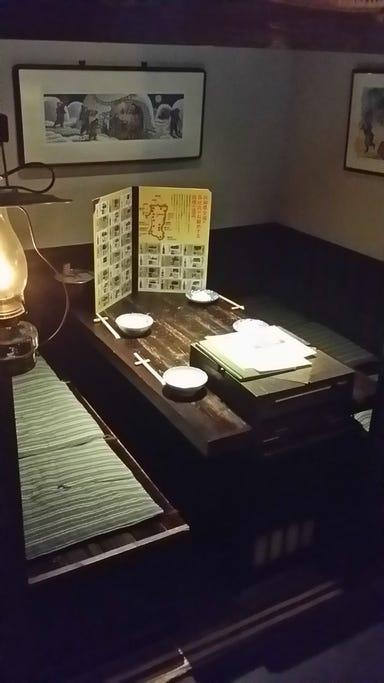 秋田きりたんぽ屋  店内の画像