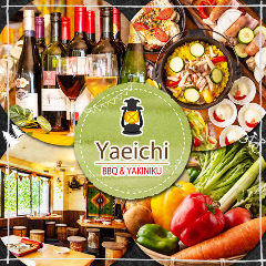 焼肉食べ放題 Yaeichi 池袋店