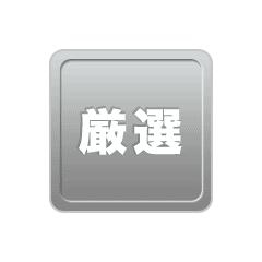 串焼BISTRO 福みみ 銀座店  メニューの画像