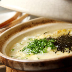 奥久慈軍鶏の卵の鶏雑炊~濃厚鶏スープで~