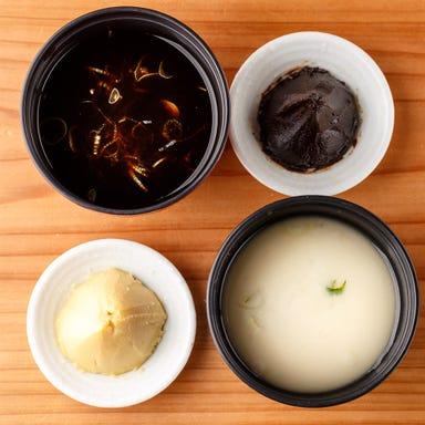 和食×日本酒 縁・みそら屋 浅草  メニューの画像