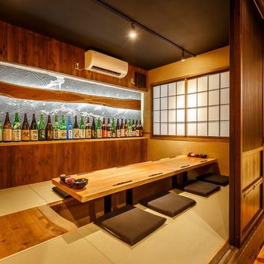 和食×日本酒 縁・みそら屋 浅草  店内の画像