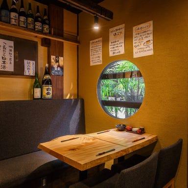 和食×日本酒 縁・みそら屋 浅草  こだわりの画像