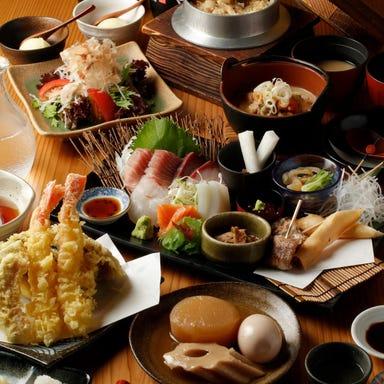 和食×日本酒 縁・みそら屋 浅草  コースの画像