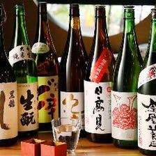 【抜群に和食に合う日本酒だけ】