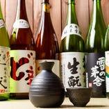 利き酒師の店主が厳選する日本各地の銘酒【日本全国各地】