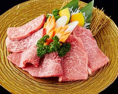 焼肉トラジ 新宿西口店 こだわりの画像