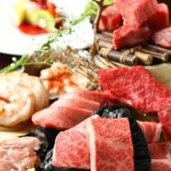 焼肉トラジ 新宿西口店