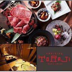 燒肉トラジ 新宿西口店