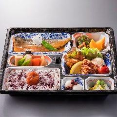 和食レストランとんでん 桶川末広店