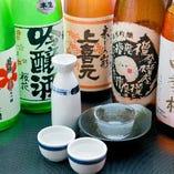 《多彩な日本酒》 和食と相性のいい辛口の季節限定酒を中心に
