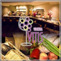 ワインとイタリアン VITIS vineria