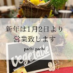 SEASIDE&STYLE Pachi Pachi -パチパチ-