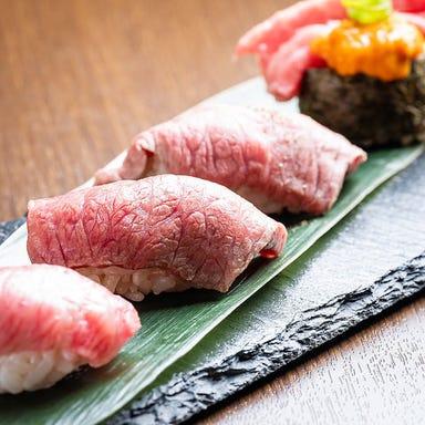 肉寿司酒場 有  メニューの画像