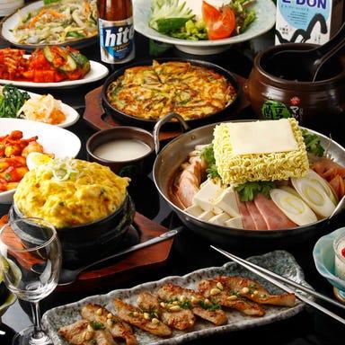 個室で愉しむ韓国料理居酒屋 土火土火 東京・八重洲本店 コースの画像