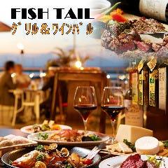 FISH TAIL グリルアンドワイン