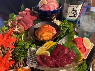 厳選焼肉&ホルモン食べ放題 独眼牛 仙台本店 コースの画像