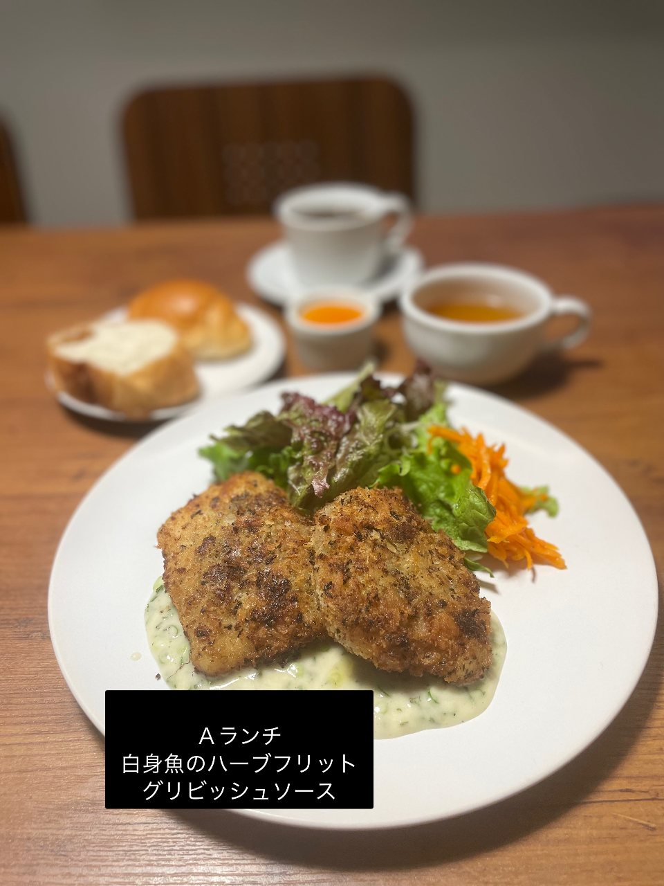 Aランチ 白身魚のハーブフリット
