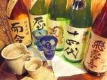日本酒は今が旬のものをご用意…