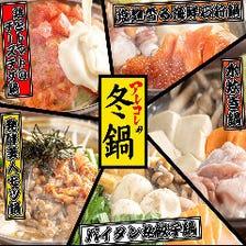 この冬要チェックの新作鍋料理!!