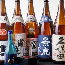 こだわりの日本酒・焼酎