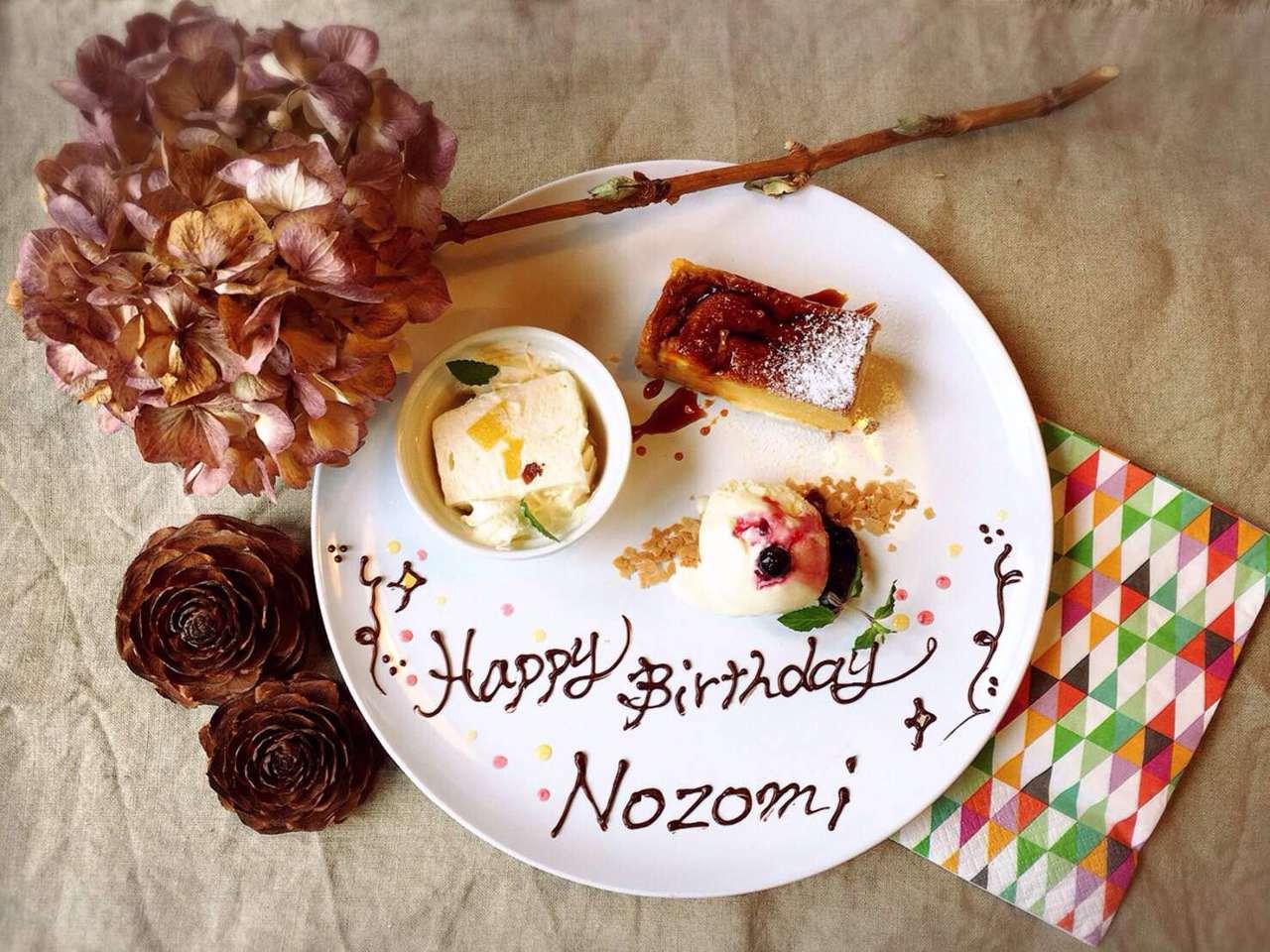 誕生日・記念日などのお祝いに!