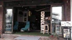 COVOLBA 長津田店