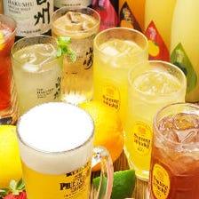 【緊急企画】1時間飲み放題567円(税抜き)!生ビール付き全70種類以上!