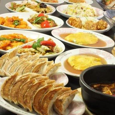 個室×食べ放題専門 大阪王将 川崎店 コースの画像