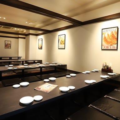 個室×食べ放題専門 大阪王将 川崎店 メニューの画像