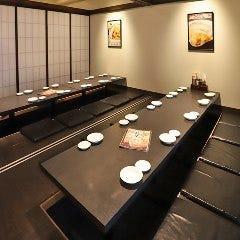 個室×食べ放題専門 大阪王将 川崎店