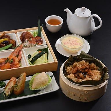 香港飲茶専門店 西遊記 横浜中華街  コースの画像