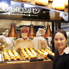 Honkonyamucha Semmonten Saiyuki Yokohamachukagai