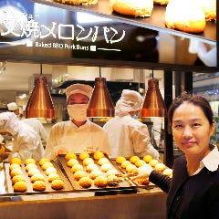 香港飲茶専門店 西遊記 横浜中華街
