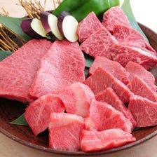 【料理のみ】上質なA4黒毛和牛をたっぷり楽しめる!特別な会にぜひ♪お肉だけの特選黒毛和牛コース