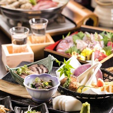 博多もつ鍋と馬刺し料理 さつま武蔵 田町店 コースの画像