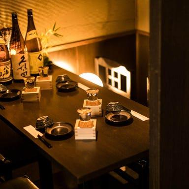 博多もつ鍋と馬刺し料理 さつま武蔵 田町店 店内の画像
