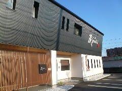 袋井酒房 蔵yoshi
