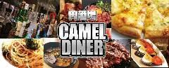 CAMEL DINER 名古屋瑞穂店