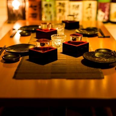 武蔵中原 個室居酒屋 のどか  メニューの画像