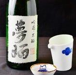 内子町千代の亀酒造さん【日本酒 夢酒】【愛媛県】