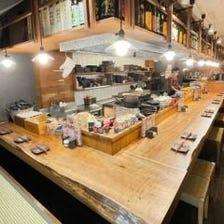 オープンキッチン☆新鮮食材☆