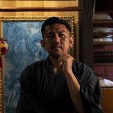 板前歴25年の松田時成が手がけるお店