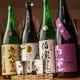 店長厳選!全国各地の日本酒もご用意しております