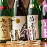店長厳選の日本酒もご用意♪ぜひスタッフまでお尋ねください!