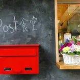 【半蔵門駅5番出口より徒歩3分】 赤いポストが目印です!